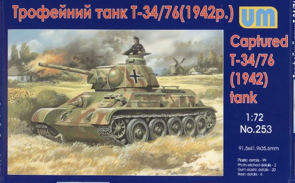 Maxresdefault besides T Tracks as well L Tl e Spiritus Bengs besides Kiev additionally Maxresdefault. on t 34 76 tank