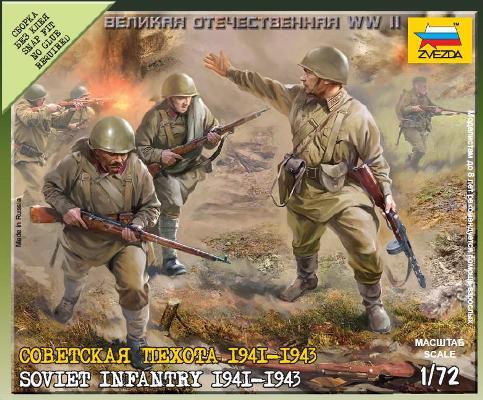 soviet infantry Gallery