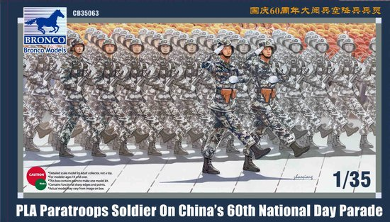PLA Paratrooper Soldiers on China's 60th National Day ...