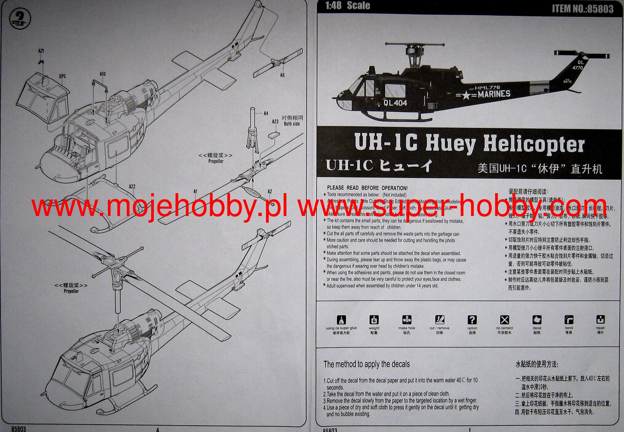 huey helicopter models with Bell Uh 1c Huey Helicopter on Bell UH 1H Gunship 13866875 moreover Product moreover Product besides Page12 likewise Italeri 1247.