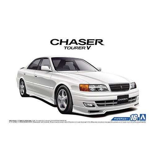 toyota chaser tourer v weight loss