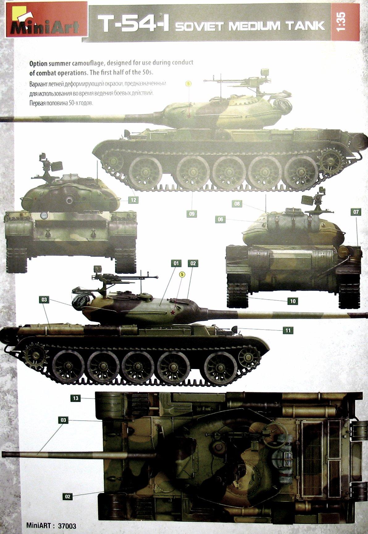 MiniArt 37003 T-54-1 Soviet Medium Tank