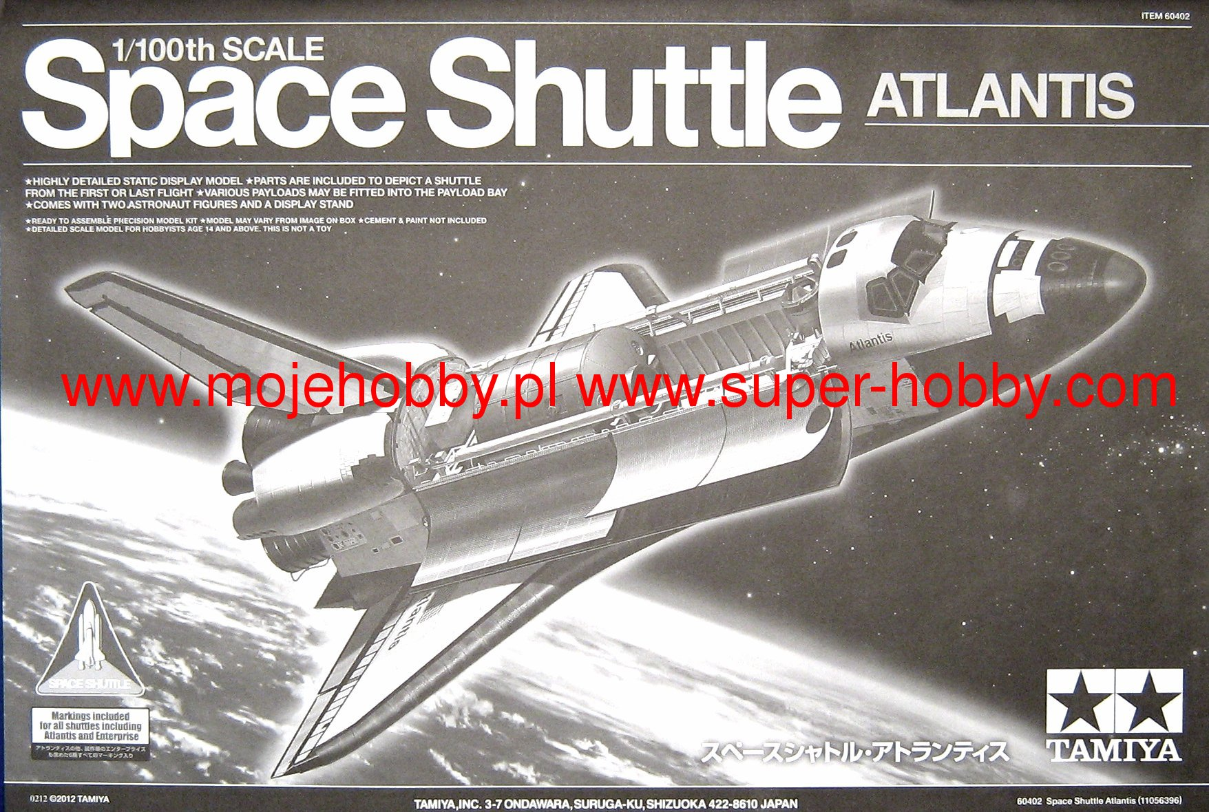 tamiya 60402 space shuttle atlantis - photo #13