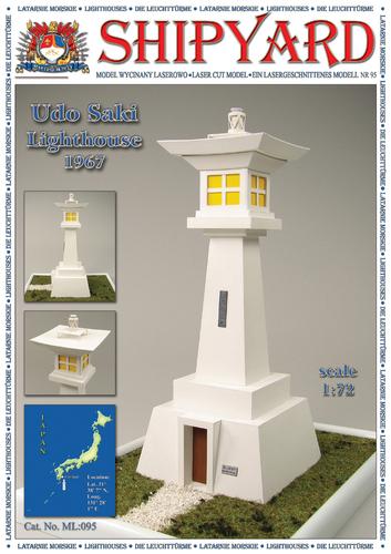 Shipyard Ml096 Udo Saki Lighthouse Nr 96 Skala 187