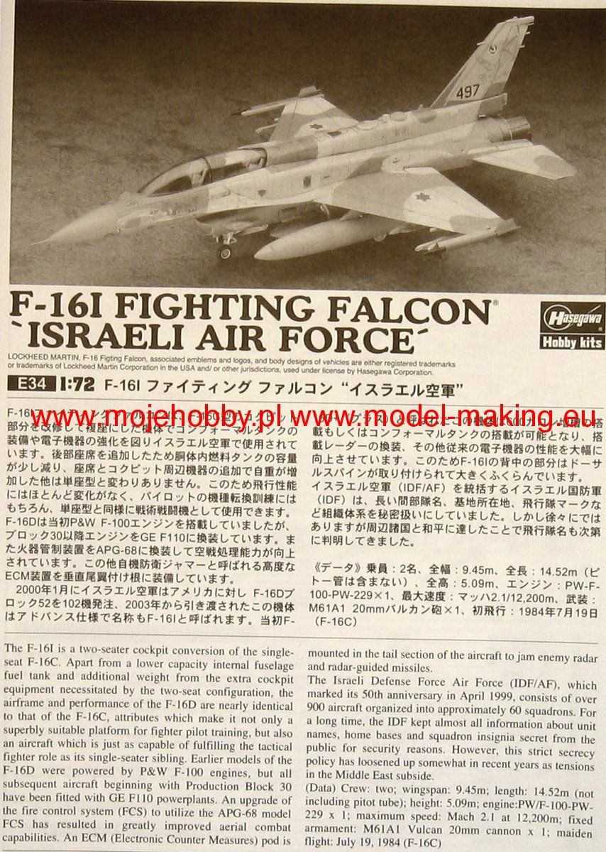 a description of fighting falcon Description: the f-16 fighting falcon is a lightweight, compact fighter aircraft designed for air superiority performing a wide range of military missions ranging from air defense to air-to-ground strike missions.