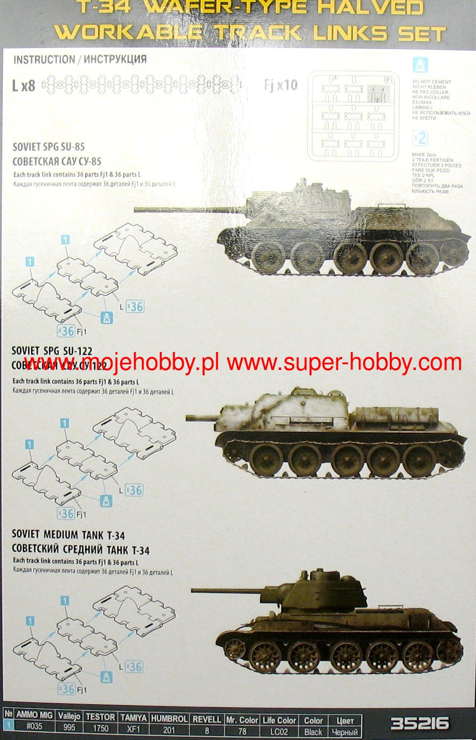 T 34 Wafer Type Halved Track Miniart 35216