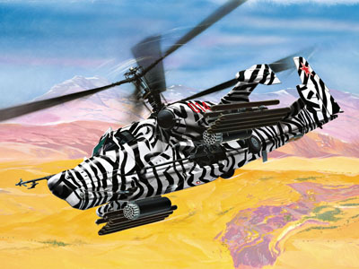 Maquette hélicoptère : Easykit : Kamov Hokum  Revell  Rue des Maquettes