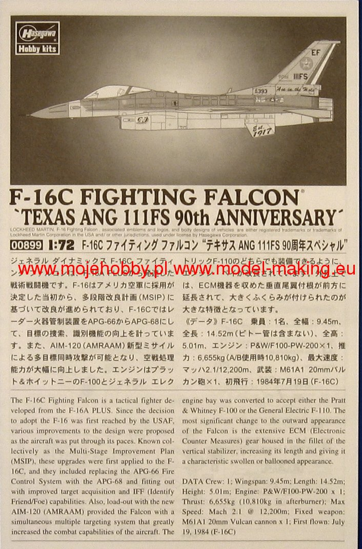 a description of fighting falcon 2012-10-24 f-16 fighting falcon maintainance training simulator: technical description of the aces ii:  some ejection seat links.