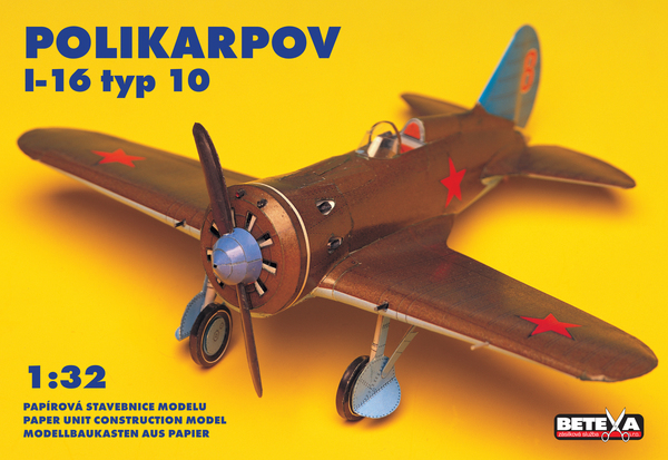 wooden model helicopters with Polikarpov I 16 Type 10 on Absolutely Rc Planes in addition About Us likewise 02488 besides Wooden Model T Car Truck in addition F 16 Falcon Fighter Aircraft Model Wooden Army Airplane.