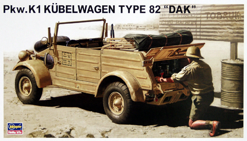 radio control cars for with Kubelwagen Type 82 Dak on Gwa Tuning Revive Mercedes Benz Ciento Once likewise CarDetails also 2019 Volvo Xc40 T5 Awd R Design 1704672 as well Ford Ranger 3 2 Double Cab 4x4 Wildtrak Auto further Vw Golf Gtd Dsg.