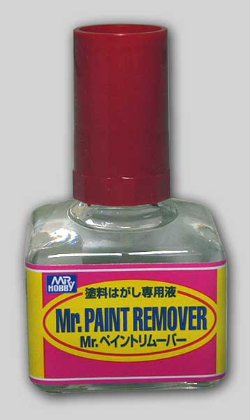 how to open jasco paint remover