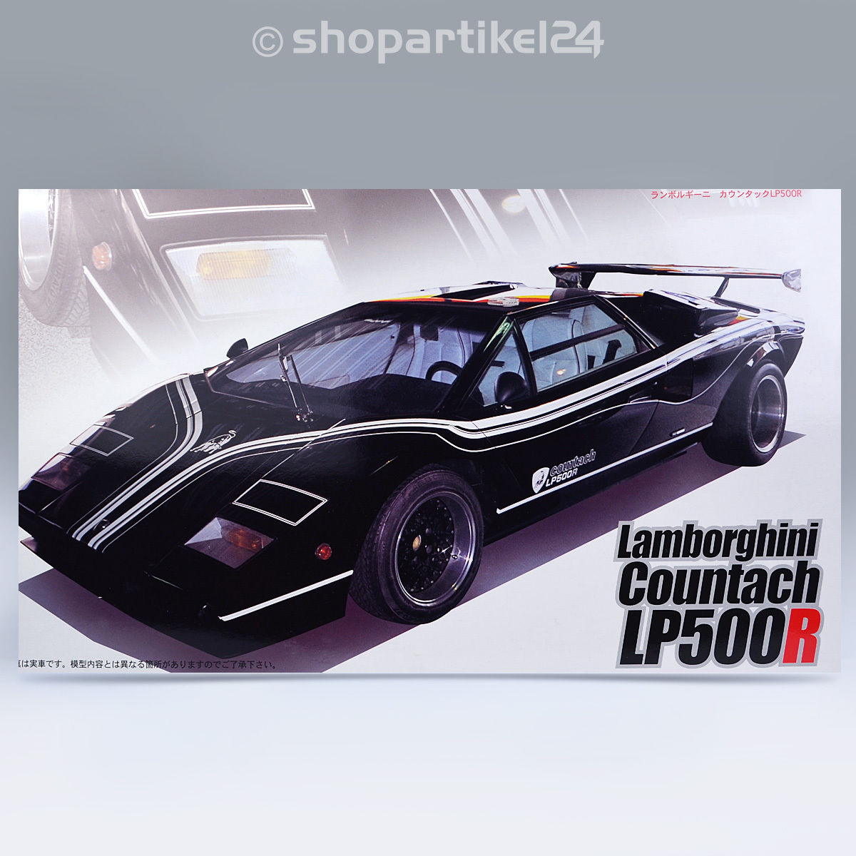 lamborghini countach lp500r fujimi 121819. Black Bedroom Furniture Sets. Home Design Ideas